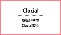 Clucial